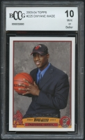 Dwayne Wade 2003-04 Topps #225 RC (BCCG 10) at PristineAuction.com