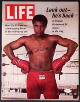Muhammad Ali Signed Vintage 1970 Life Magazine (JSA)